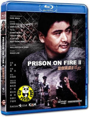 Prison On Fire 2 Blu-ray (1991) (Region A) (English Subtitled)
