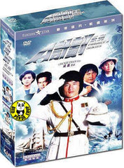 Project A Series Boxset (1984-1987) (Region 3 DVD) (English Subtitled) Digitally Remastered