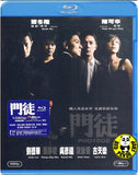Protege 門徒 Blu-ray (2007) (Region A) (English Subtitled)