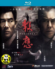 Punished 報應 Blu-ray (2011) (Region A) (English Subtitled)