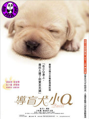 Quill (2004) (Region 3 DVD) (English Subtitled) Japanese movie