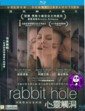 Rabbit Hole Blu-Ray (2010) (Region A) (Hong Kong Version)