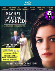 Rachel Getting Married Blu-Ray (2008) (Region Free) (Hong Kong Version)
