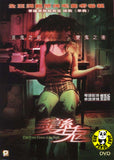 Rahtree: Flower of The Night (2003) (Region 3 DVD) (English Subtitled) Thai Movie a.k.a. Buppah Rahtree