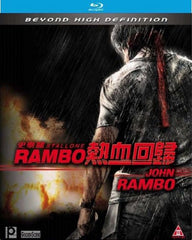 Rambo Blu-Ray (2008) (Region A) (Hong Kong Version)
