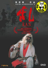 Ran (1985) (Region 3 DVD) (English Subtitled) Japanese movie