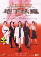 Raped By An Angel 5: The Final Judgement (2000) (Region Free DVD) (English Subtitled)
