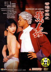 Raped By An Angel (1993) (Region Free DVD) (English Subtitled)