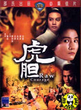 Raw Courage (1969) (Region 3 DVD) (English Subtitled) (Shaw Brothers)