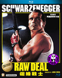 Raw Deal Blu-Ray (1986) (Region A) (Hong Kong Version)