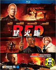Red Blu-Ray (2010) (Region A) (Hong Kong Version)