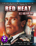 Red Heat Blu-Ray (1988) (Region A) (Hong Kong Version)