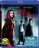 Red Riding Hood 血紅帽 Blu-Ray (2011) (Region A) (Hong Kong Version)