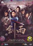 Reign Of Assassins (2010) (Region 3 DVD) (English Subtitled)