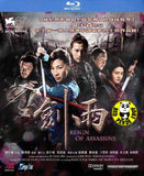 Reign Of Assassins 劍雨 Blu-ray (2010) (Region A) (English Subtitled)