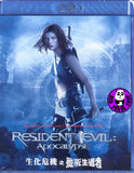 Resident Evil - Apocalypse Blu-Ray (2004) (Region A) (Hong Kong Version) a.k.a. Resident Evil 2