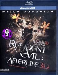 Resident Evil - Afterlife 2D + 3D Blu-Ray (2010) (Region A) (Hong Kong Version) a.k.a. Resident Evil 4