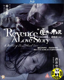Revenge: A Love Story Blu-ray (2010) (Region Free) (English Subtitled)