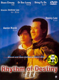 Rhythm Of Destiny (1992) (Region Free DVD) (English Subtitled)
