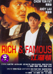 Rich & Famous (1987) (Region Free DVD) (English Subtitled)