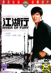 River Of Fury (1973) (Region 3 DVD) (English Subtitled) (Shaw Brothers)