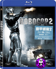 Robocop 2 鐵甲威龍2 Blu-Ray (1990) (Region A) (Hong Kong Version)