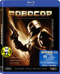 Robocop Blu-Ray (1987) (Region A) (Hong Kong Version) Extended Uncut Edition