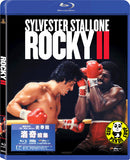 Rocky II Blu-Ray (1979) (Region Free) (Hong Kong Version) a.k.a. Rocky 2