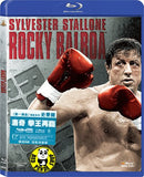 Rocky Balboa Blu-Ray (2006) (Region A) (Hong Kong Version)