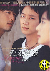 Romance Of Their Own (2005) (Region 3 DVD) (English Subtitled) Korean movie