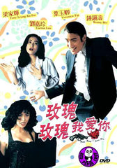 Rose Rose I Love You (1993) (Region Free DVD) (English Subtitled)