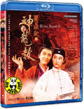 Royal Tramp 2 鹿鼎記2神龍教 Blu-ray (1992) (Region A) (English Subtitled)