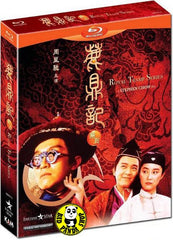 Royal Tramp Series 2 Film 鹿鼎記系列 Blu-ray Boxset (Region A) (English Subtitled)