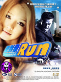 Run 2 U (2003) (Region Free DVD) (English Subtitled) Korean movie a.k.a. Run To You