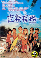 Runaway (2001) (Region Free DVD) (English Subtitled)