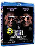 Running Out Of Time 2 暗戰2 Blu-ray (2001) (Region A) (English Subtitled)