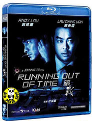 Running Out Of Time 暗戰 Blu-ray (1999) (Region A) (English Subtitled)