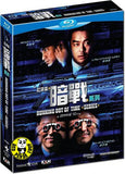 Running Out Of Time Series 2 Film Blu-ray Boxset (Region A) (English Subtitled)