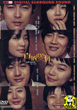 Sad Movie (2005) (Region 3 DVD) (English Subtitled) Korean movie