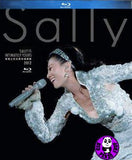 Sally Yeh 葉蒨文 - Sally Is Intimately Yours Concert 2012 Blu-Ray (Region Free)