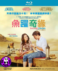 Salmon Fishing In The Yemen Blu-Ray (2011) (Region A) (Hong Kong Version)