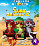 Sammy 2 Blu-Ray (2012) 森美海底歷險2 (Region A) (Hong Kong Version) a.k.a. Sammy's Adventures 2