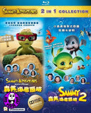 Sammy's Adventures 2 in 1 Collection Blu-Ray (2011 - 2012) (Region A) (Hong Kong Version)