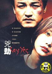 Say Yes (2001) (Region 3 DVD) (English Subtitled) Korean movie