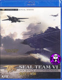 Seal Team VI - Journey Into Darkness Blu-Ray (2010) (Region A) (Hong Kong Version)