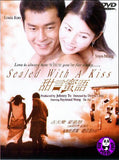 Sealed With A Kiss (1999) (Region Free DVD) (English Subtitled)