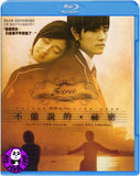 Secret Blu-ray (2007) (Region A) (English Subtitled)