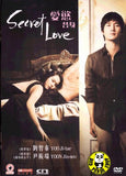 Secret Love (2010) (Region 3 DVD) (English Subtitled) Korean movie