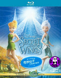 Secret of the Wings 奇妙仙子冬森林的秘密 Blu-Ray (2012) (Region A) (Hong Kong Version) a.k.a. TinkerBell and the Secret of the Wings