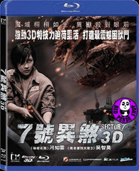 Sector 7 2D + 3D (2011) (Region A Blu-ray) (English Subtitled) Korean Movie